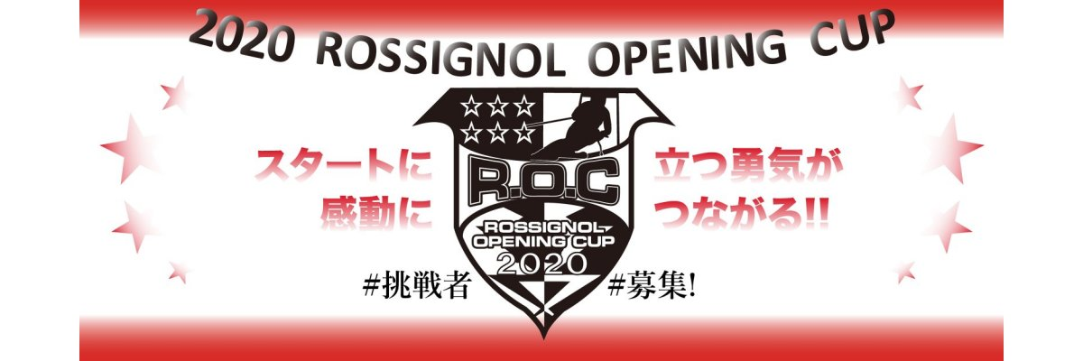 2020rossicup-pc14