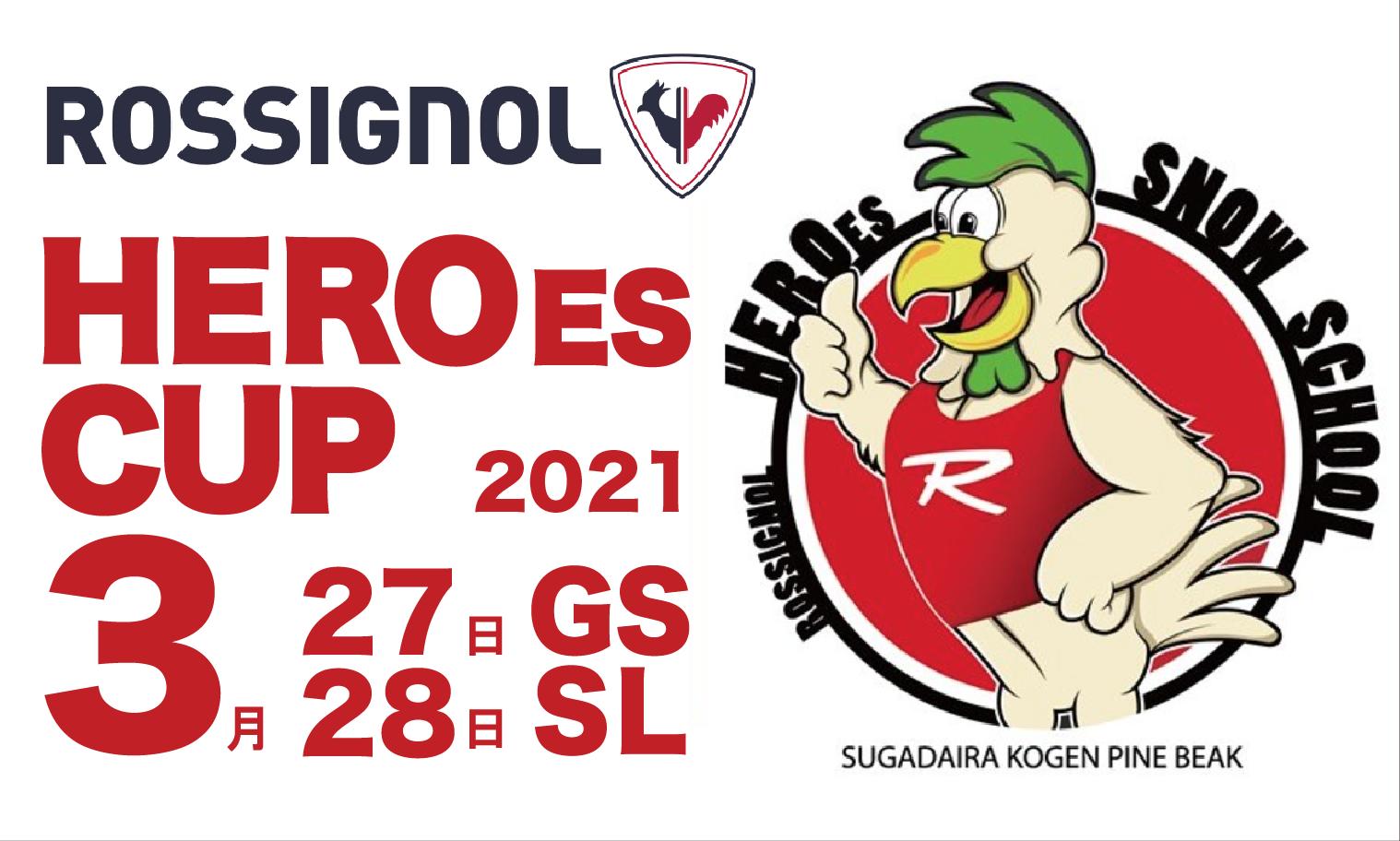 heroes-cup2021